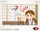 【こしあん堂】ひろみの絵日記~完結編~