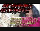 【成金注意】令和2年を我が物にッ手に入れろお年玉ッ!!