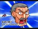 『鳩to鳩!』 #5