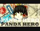 【UTAU】 霊夢が「パンダヒーロー」を歌ったみたいです