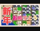 【新年!】シムシティ目指せ60万人都市をぱんださんが全力でやってみた!#5【スーパーファミコン】
