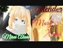 【Official髭男dism】Pretender/銀桜【歌ってみた】