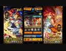 【モンスト】超獣神祭!『見よ、2000年に一度の引きを!!!』劇団KOA'Sのゲーム実況