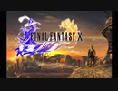 ファイナルファンタジー10 -ザナルカンドにて-【blueMSX+BASIC作成曲】