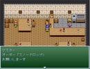 RPGツクール2000サンプルゲーム『海賊』をゆっくり実況プレイPart05