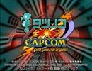 2020年01月24日(金)EVO JAPANにタツカプが参戦!