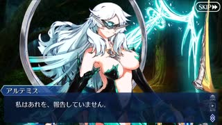 Fate/Grand Orderを実況プレイ アトランティス編part13