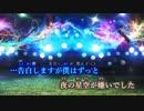 【ニコカラ】奇跡さえも《Omoi》うらたぬきVer -4