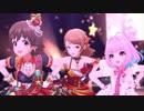 【デレステ9人ライブ】「夢をのぞいたら(GRAND VERSION)」(全員SSR)【1080p60/4K HDRドットバイドット】