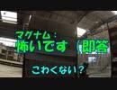 アニさば!19.11.16 F2 PLANT②『ヘルねこは生き残りたい(切実』