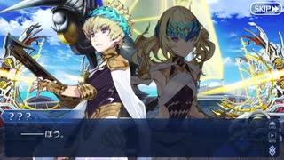 Fate/Grand Orderを実況プレイ アトランティス編part14