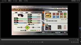 [プレイ動画] 戦国無双4の本能寺の変をこのみでプレイ