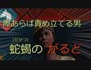 【シタデル】のんびり魔法使い生活2
