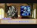 【銀剣のステラナイツ】フラワリングナイト・クリスマスパレード 第二話【実卓リプレイ】