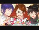 新春もちべーしょん (Cover) - UMM.com