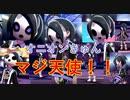 【ポケモン盾】オニオンきゅんマジ天使!!