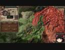 【Crusader Kings2】ボン教プレイ Part38