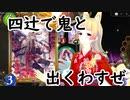 【妖怪ネクロ】バ美肉して対戦の記録 72【シャドバ】