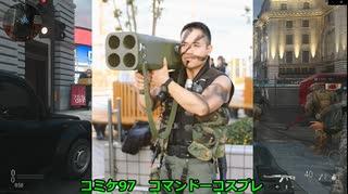 あけましておめでとうございます! Call of Duty Modern Warfare ♯31 加齢た声でゲームを実況