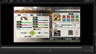 [プレイ動画] 戦国無双4の第一次上田城の戦いをかぐらでプレイ