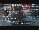 【ch】うんこちゃん『sekiro死んだら即終わり一発勝負』【2020/01/01】