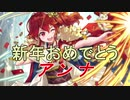【FEヒーローズ】ファイアーエムブレム ヒーローズ - 商売繁盛祈願 アンナ【Fire Emblem Heroes ファイアーエムブレムヒーローズ】
