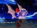 【東方有頂天】騎士と魔女が夢の世界に引き込まれたようです 第1夜