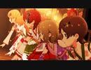 【ミリシタMV】「俠気乱舞」(SSR+新衣装アナザーアピールピール)【高画質4K HDR/1080p60】