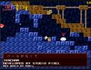 [いかちゃん] メインテーマ ファミコン風8-bitアレンジ