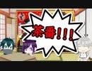 【単発】爆死(仮)の記憶【刀剣乱舞偽実況】