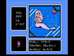 【TAS】FC・NES グーニーズ2(Goonies 2)(JPN) 10:43.42