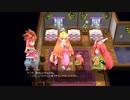 【PS4】聖剣伝説2のリメイク【プレイ動画】part20