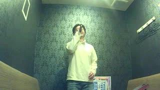 【黒光るG】歌うたいのバラッド/斉藤和義【歌ってみた】