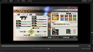 [プレイ動画] 戦国無双4の本能寺の変をへすてぃあでプレイ