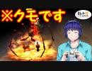 平成レトロゲームチョイス『ピクミン2』 その7
