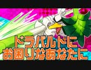 【ポケモン剣盾】君達はまだネギガナイトの本当の強さを知らない。