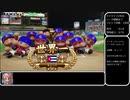 パワプロ2018 [投手編]マイライフで取得できる 称号・特殊能力の全獲得を目指すプレイ 03