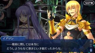 Fate/Grand Orderを実況プレイ アトランティス編part17