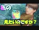 【ドキサバ全員恋愛宣言】これにて恋(あそび)は終わりです 柳生比呂士part.1【テニスの王子様】