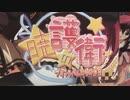 PCゲーム福袋4000円分 開封してみた【2020】