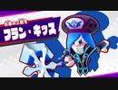 【おさなじみ】2人でカービィのスターアライズ【part4】
