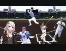 【紲星あかり実況】縛って阪神を日本一にするpart1【パワプロ2019】