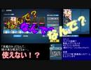 戦艦少女R 日本版 イージス作戦 Ex-1H