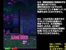 【マリオ&ルイージRPG2×2】 バグあり極限低レベルクリア Part3