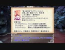 【ARA2E】七人の騎士と二人の姫君 part4-8 【実卓リプレイ】
