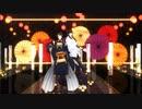 【MMD刀剣乱舞】 劣等上等 三日月&太郎太刀 ※固定カメラ
