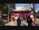 法金蔵の初詣 in 葛飾八幡宮 2020年1月