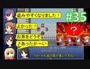 sakiquest2 #35:咲RPGを「咲-saki-」好きが阿知賀編の話をしながらゆっくり実況(初見プレイ)
