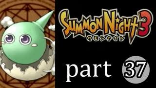【サモンナイト3】獣王を宿し者 part37
