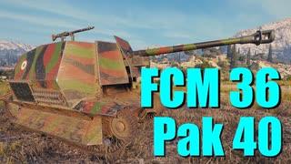 【WoT:FCM 36 Pak40】ゆっくり実況でおくる戦車戦Part661 byアラモンド